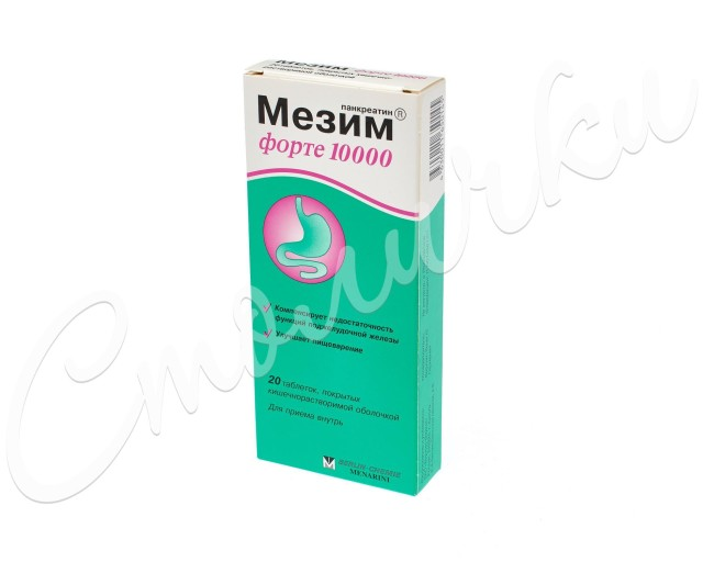 Мезим форте 10000 таблетки п.о №20 купить в Москве по цене от 171.5 рублей