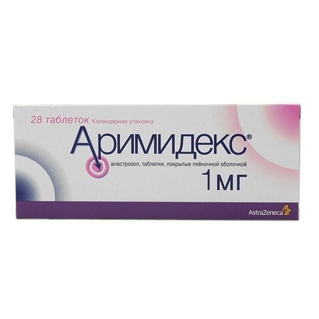 Аримидекс таблетки п.о 1мг №28 купить в Москве по цене от 1500.5 рублей