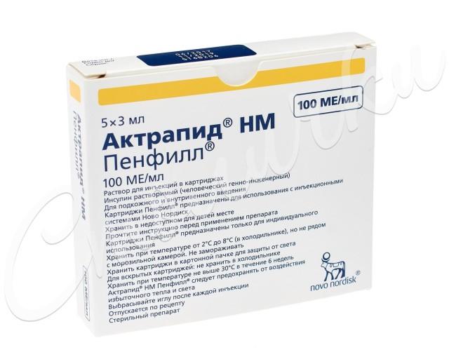 Актрапид HM Пенфилл раствор для инъекций 100 МЕ/мл 3мл №5 купить в Москве по цене от 843.5 рублей