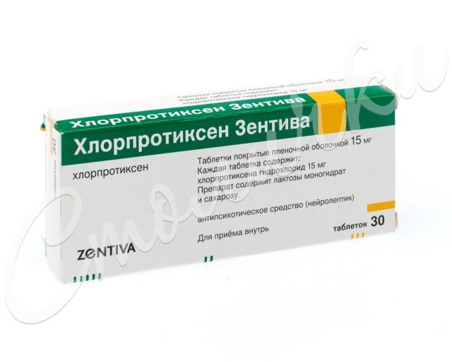 Хлорпротиксен Зентива/Санофи таблетки п.о 15мг №30 купить в Москве по цене от 195 рублей