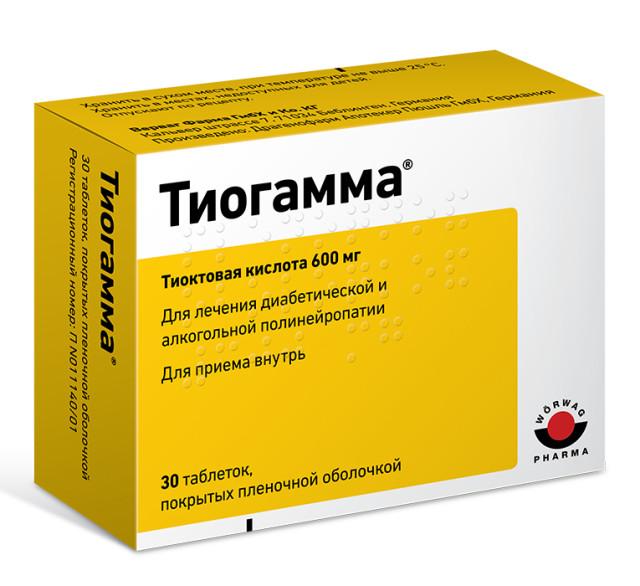 Тиогамма таблетки п.о 600мг №30 купить в Москве по цене от 937.5 рублей