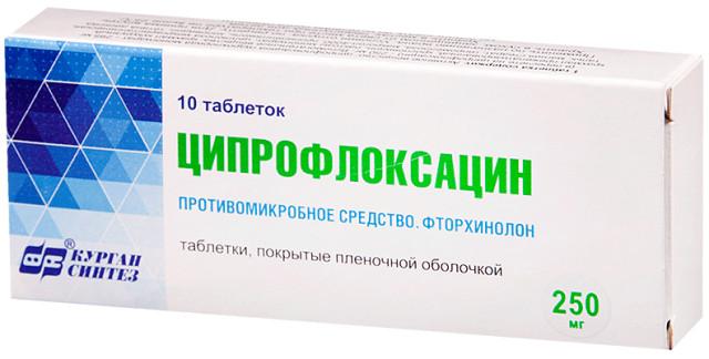 Ципрофлоксацин таблетки п.о 250мг №10 купить в Москве по цене от 19.5 рублей
