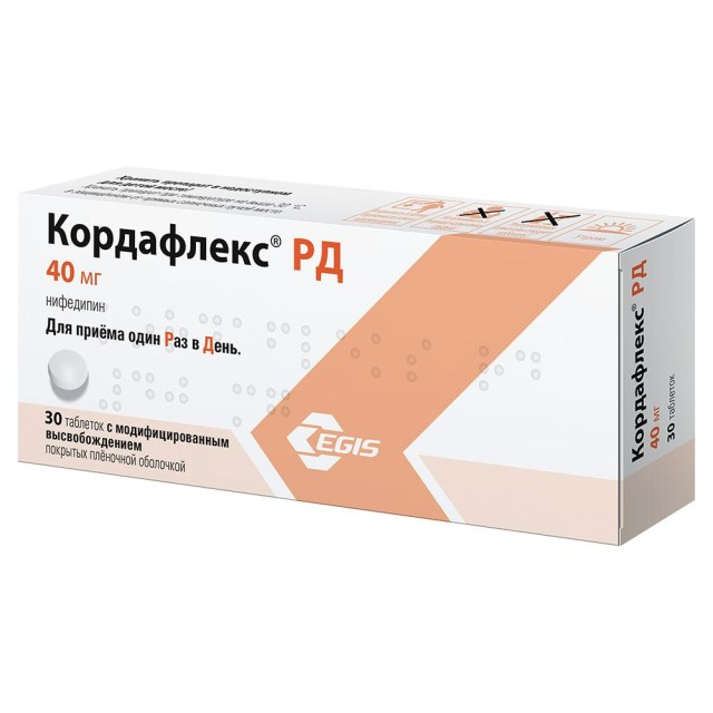 Кордафлекс РД таблетки п.о 40мг №30 купить в Москве по цене от 211 рублей