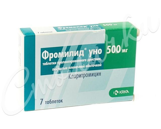 Фромилид Уно таблетки пролонгированные 500мг №7 купить в Москве по цене от 347.5 рублей