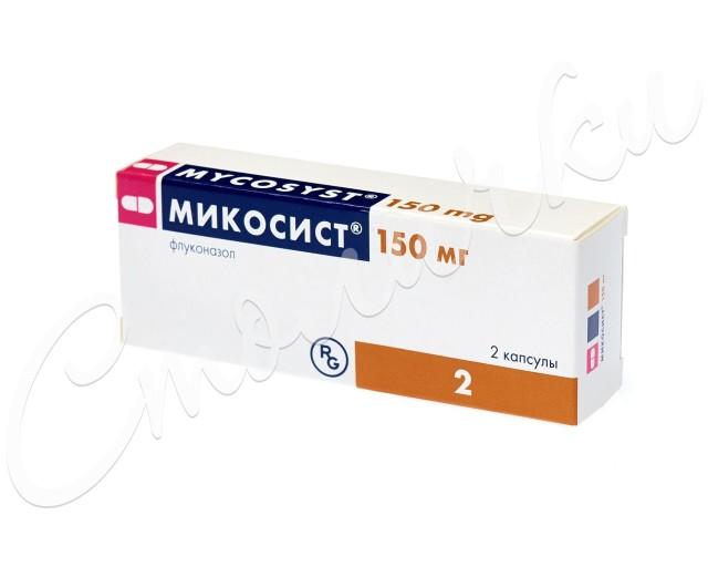 Микосист капсулы 150мг №2 купить в Москве по цене от 526.5 рублей