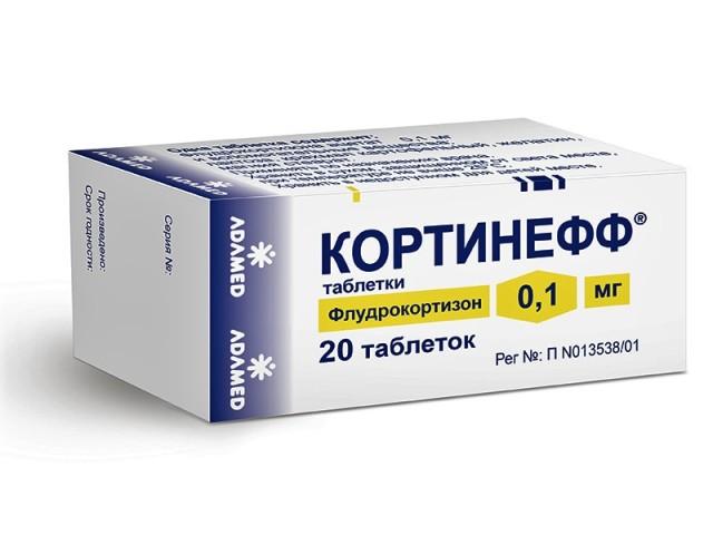 Кортинефф таблетки 0,1мг №20 купить в Москве по цене от 122.5 рублей