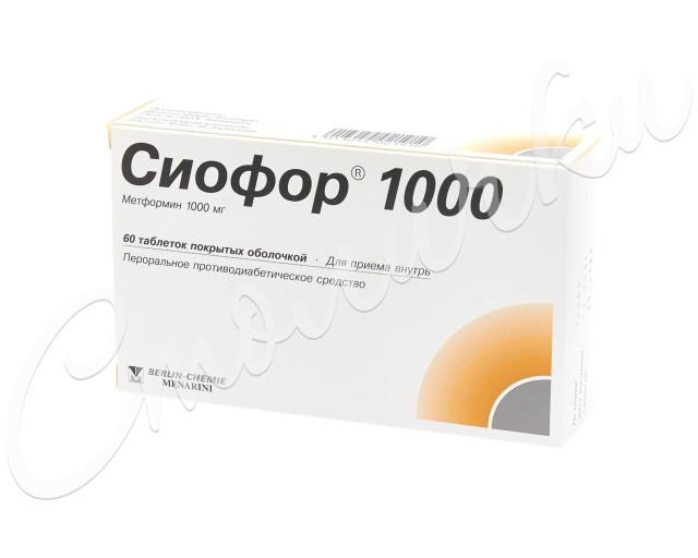 Сиофор 1000 таблетки п.о №60 купить в Москве по цене от 401 рублей