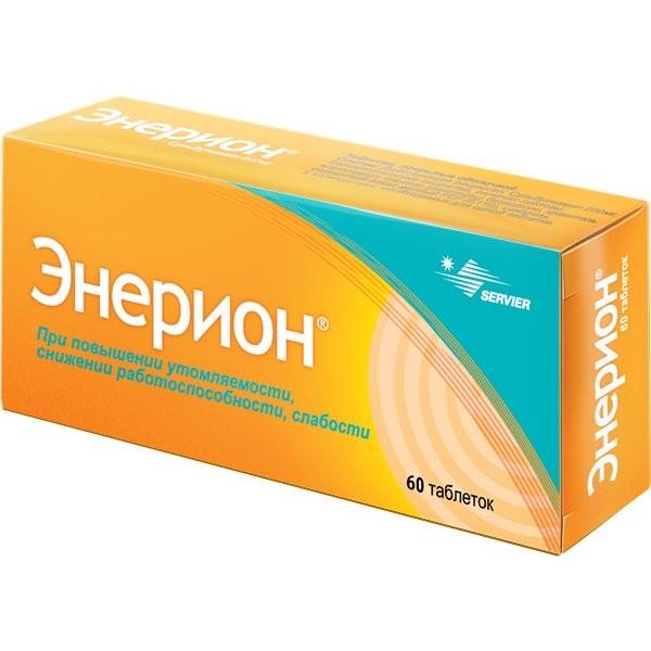 Энерион таблетки п.о 200мг №60 купить в Москве по цене от 905 рублей