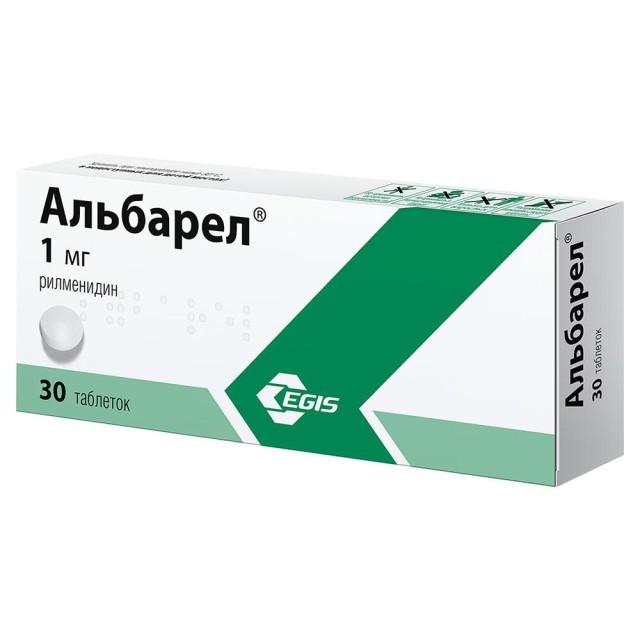 Альбарел таблетки 1мг №30 купить в Москве по цене от 894 рублей