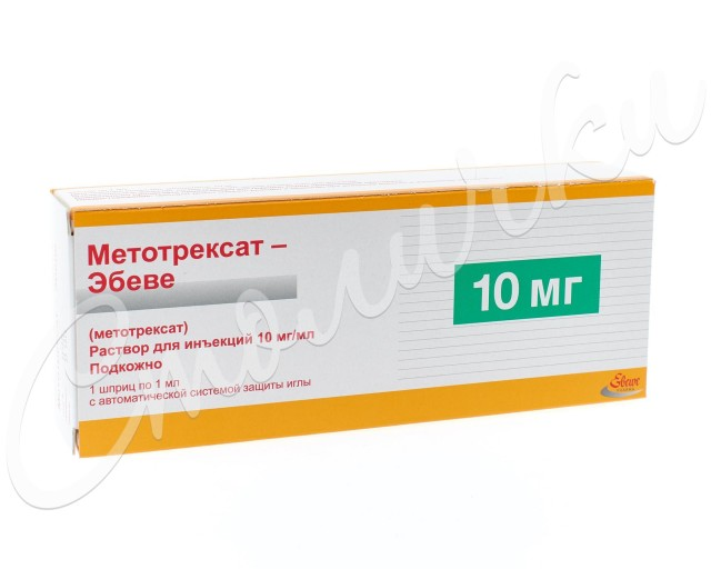 Метотрексат-Эбеве раствор для инъекций 10мг/мл 1мл №1 купить в Москве по цене от 686.5 рублей