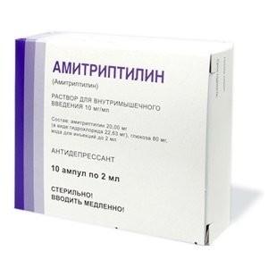 Амитриптилин раствор для инъекций 10мг/мл 2мл №10 купить в Москве по цене от 45.3 рублей