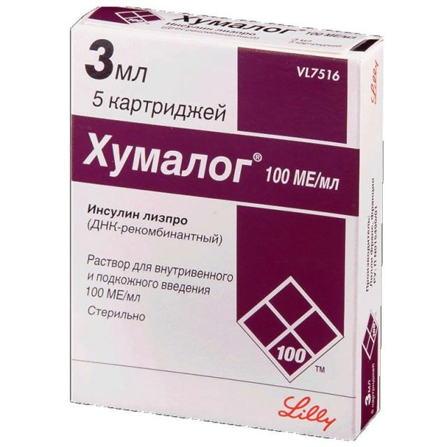 Хумалог раствор для инъекций 100 МЕ/мл 3мл №5 купить в Москве по цене от 1744 рублей