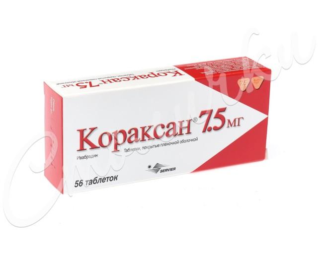 Кораксан таблетки п.о 7,5мг №56 купить в Москве по цене от 1224 рублей