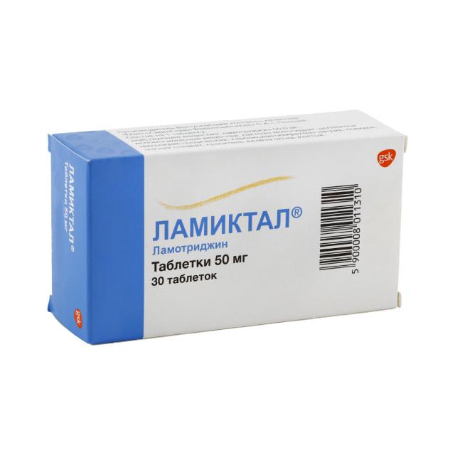 Ламиктал таблетки 50мг №30 купить в Москве по цене от 1090 рублей