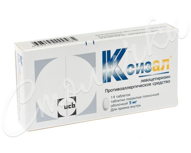 Ксизал таблетки п.о 5мг №14 купить в Москве по цене от 669 рублей