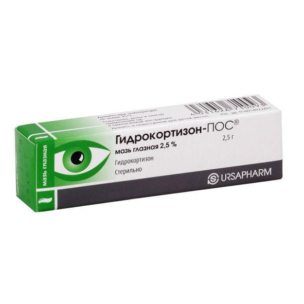 Гидрокортизон мазь глазная 2,5% 2,5г Пос купить в Москве по цене от 85.5 рублей