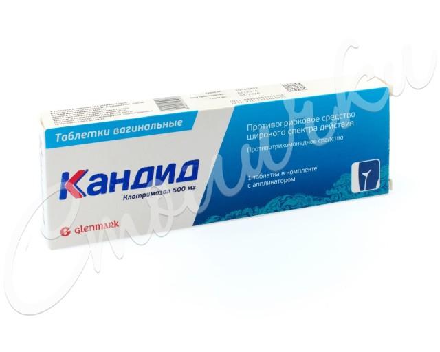 Кандид таблетки вагинальные 500мг №1 купить в Москве по цене от 73.5 рублей