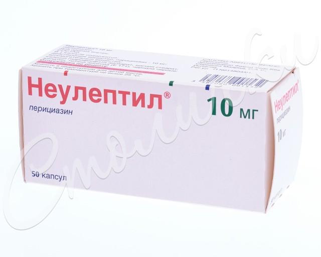 Неулептил капсулы 10мг №50 купить в Москве по цене от 274.5 рублей