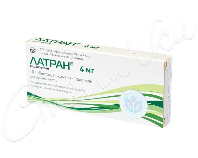 Латран таблетки п.о 4мг №10 купить в Москве по цене от 325.5 рублей