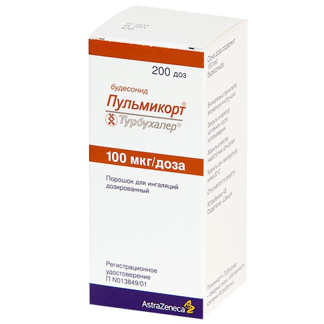 Пульмикорт Турбухалер порошок для ингаляций доз. 100мкг/доза 200доз купить в Москве по цене от 767.5 рублей