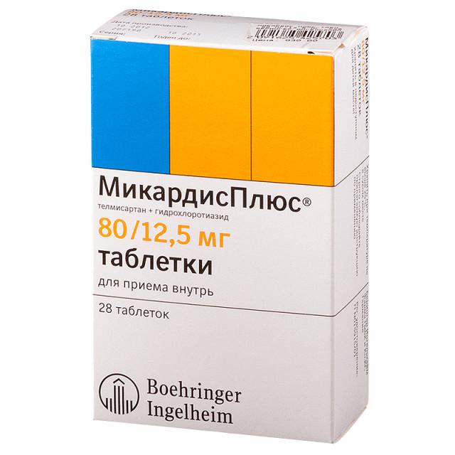 Микардис Плюс таблетки 80мг + 12,5мг №28 купить в Москве по цене от 1150 рублей
