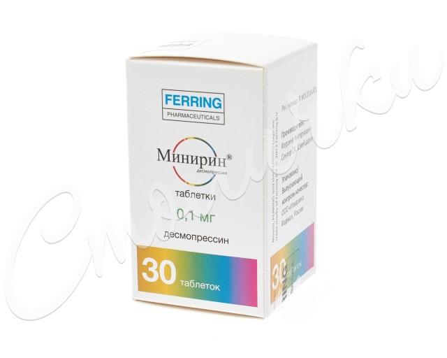 Минирин таблетки 0,1мг №30 купить в Москве по цене от 1346 рублей