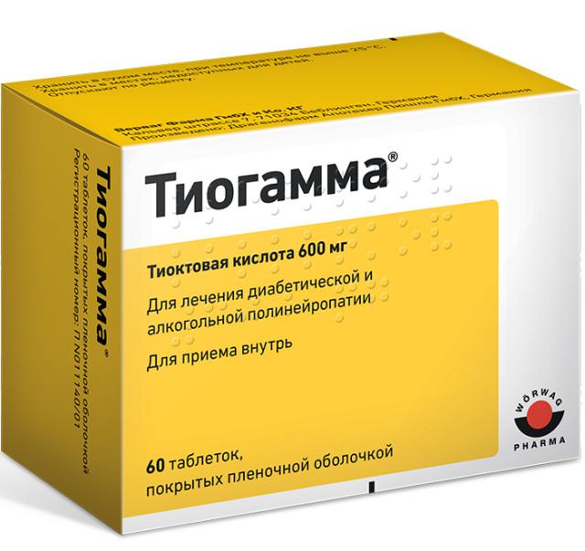 Тиогамма таблетки п.о 600мг №60 купить в Москве по цене от 1808 рублей