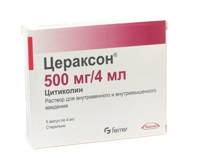 Цераксон раствор внутривенно и внутримышечно 500мг 4мл №5 купить в Москве по цене от 684.5 рублей