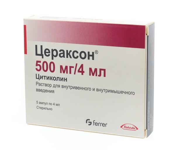 Цераксон раствор внутривенно и внутримышечно 500мг 4мл №5 купить в Москве по цене от 679.5 рублей