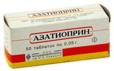 Азатиоприн таблетки 50мг №50 купить в Москве по цене от 407.5 рублей