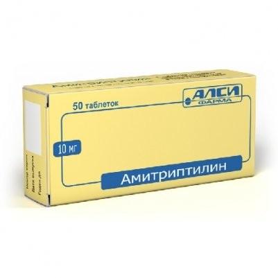 Амитриптилин таблетки 10мг №50 купить в Москве по цене от 32.2 рублей