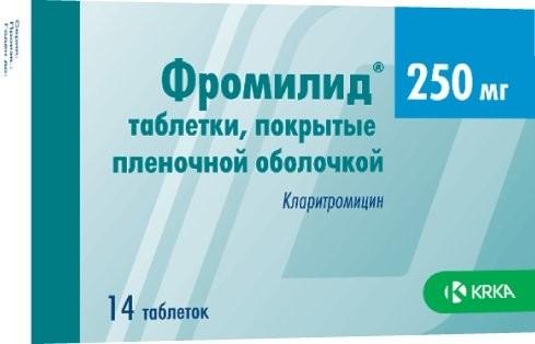 Фромилид таблетки п.о 250мг №14 купить в Москве по цене от 304.5 рублей