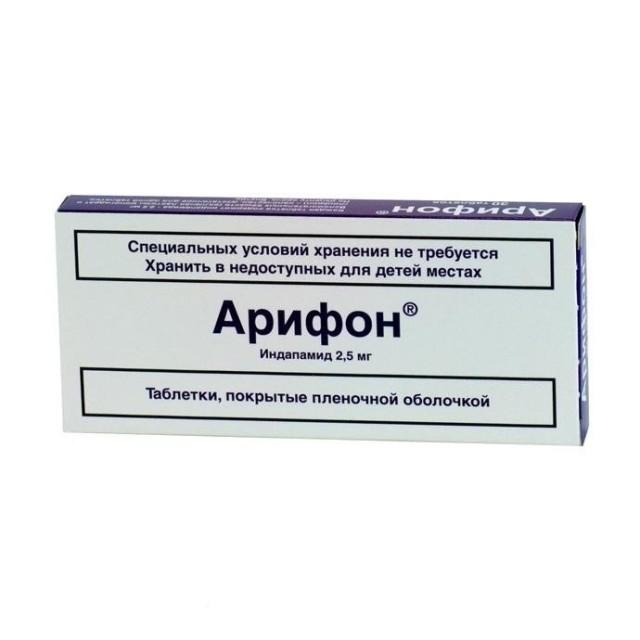 Арифон таблетки 2,5мг №30 купить в Москве по цене от 351 рублей