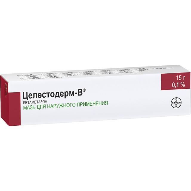 Целестодерм В мазь 0,1% 15г купить в Москве по цене от 220.5 рублей