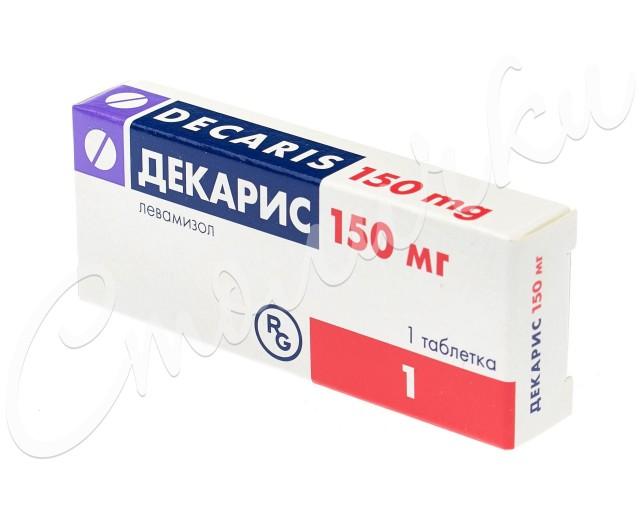 Декарис таблетки 150мг №1 купить в Москве по цене от 68.5 рублей