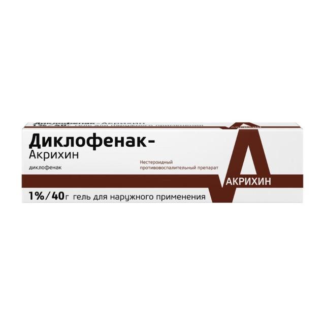 Диклофенак гель 1% 40г купить в Москве по цене от 177 рублей