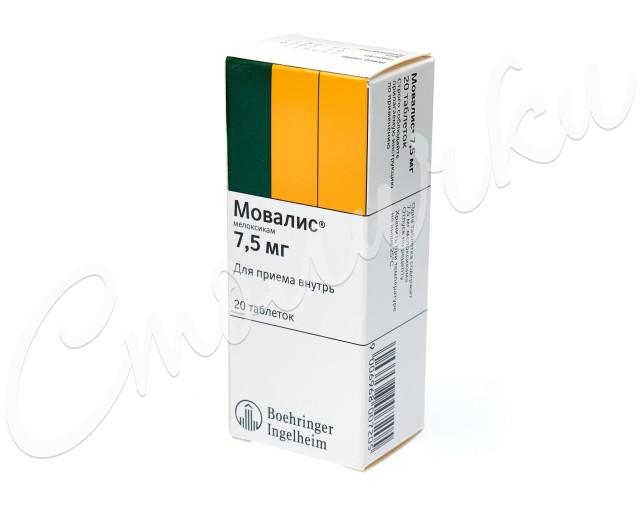 Мовалис таблетки 7,5мг №20 купить в Москве по цене от 657 рублей