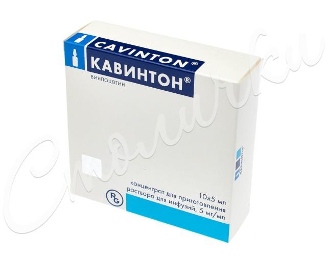 Кавинтон конц. для инфузий 5мг/мл 5мл №10 купить в Москве по цене от 318.5 рублей