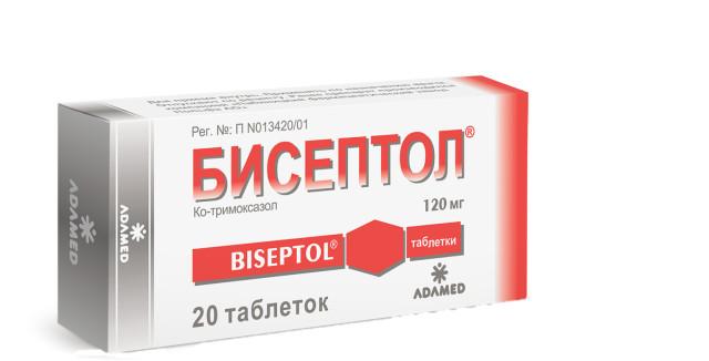 Бисептол таблетки 120мг №20 купить в Москве по цене от 31.2 рублей