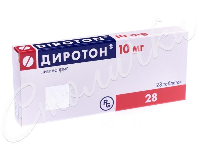 Диротон таблетки 10мг №28 купить в Москве по цене от 271 рублей