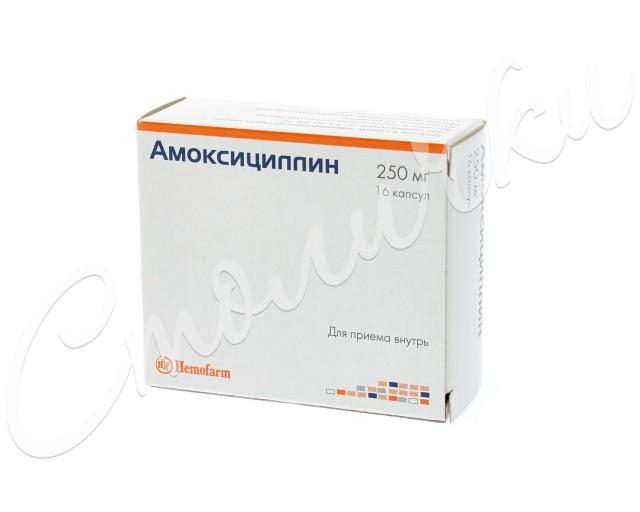 Амоксициллин капсулы 250мг №16 Хемофарм купить в Москве по цене от 52 рублей