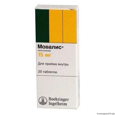 Мовалис таблетки 15мг №20 купить в Москве по цене от 786 рублей