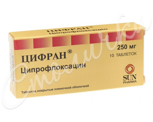 Цифран таблетки п.о 250мг №10 купить в Москве по цене от 43.2 рублей