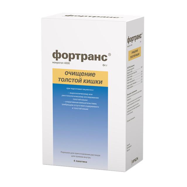 Фортранс порошок для приготовления раствора внутрь 64г №4 купить в Москве по цене от 501.5 рублей