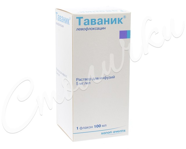 Таваник раствор для инфузий 5мг/мл 100мл купить в Москве по цене от 0 рублей