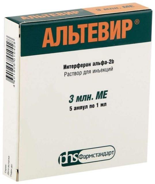 Альтевир раствор для инъекций 3млн МЕ 1 доз 1мл №5 купить в Москве по цене от 1076 рублей