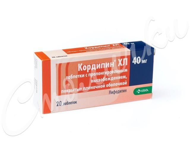 Кордипин XЛ таблетки 40мг №20 купить в Москве по цене от 151 рублей
