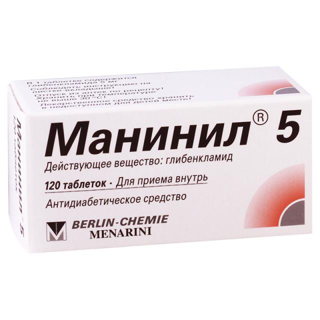 Манинил 5 таблетки 5мг №120 купить в Москве по цене от 118 рублей