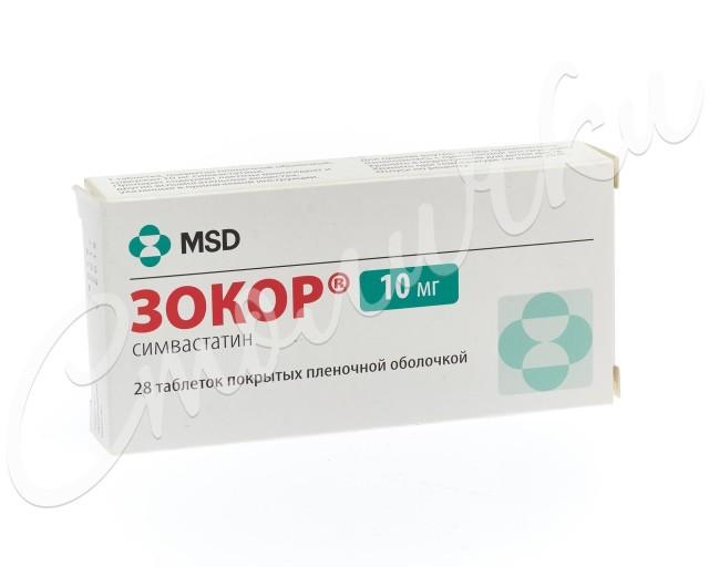 Зокор таблетки п.о 10мг №28 купить в Москве по цене от 173 рублей