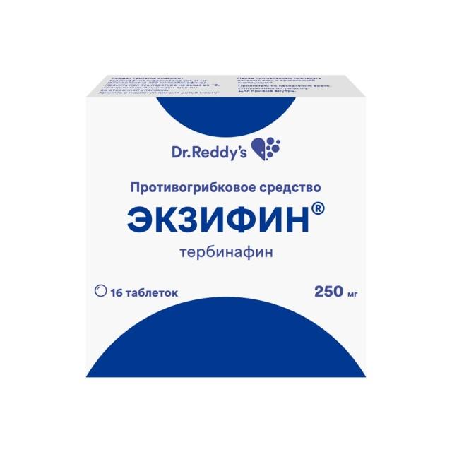 Экзифин таблетки 250мг №16 купить в Москве по цене от 841 рублей